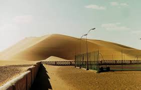 Sahara Desert Hotel